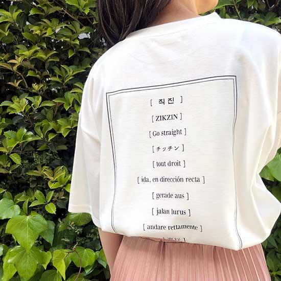 メッセージTシャツZ White