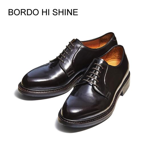 98348 / BLACK HIGH SHINE (DAINITE SOLE)