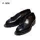 98811 / CUOIO (DAINITE SOLE)