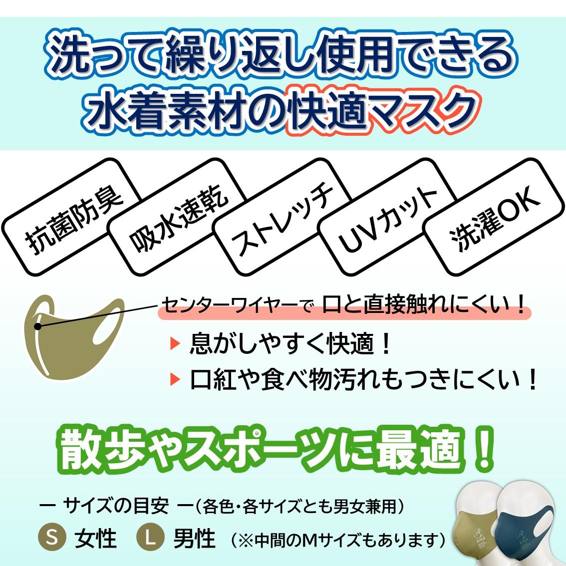 JLPGAセンターワイヤー入りマスク/チャコール