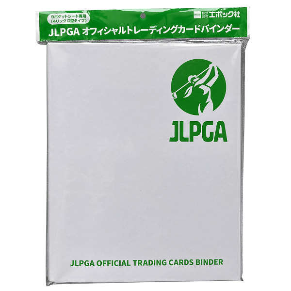 JLPGA オフィシャルトレーディングカードバインダー