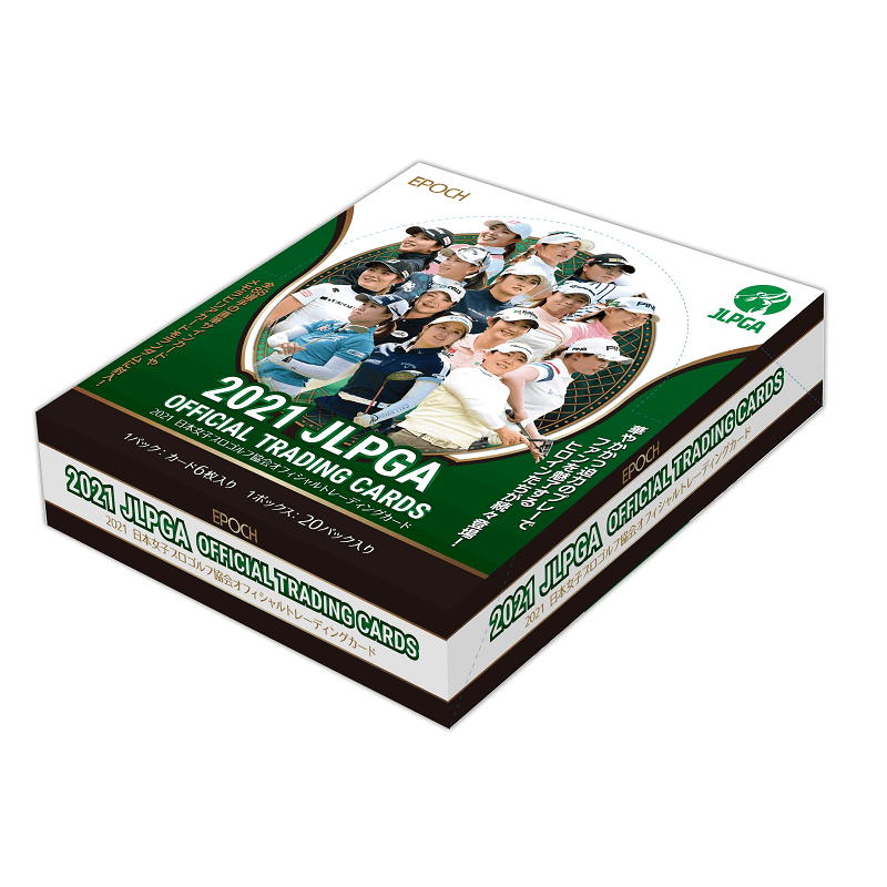 2021 日本女子プロゴルフ協会 オフィシャルトレーディングカードボックス