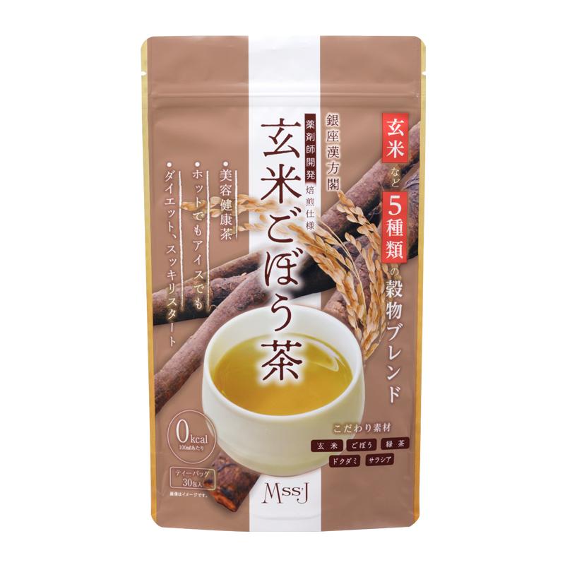 銀座漢方閣 玄米ごぼう茶 30包