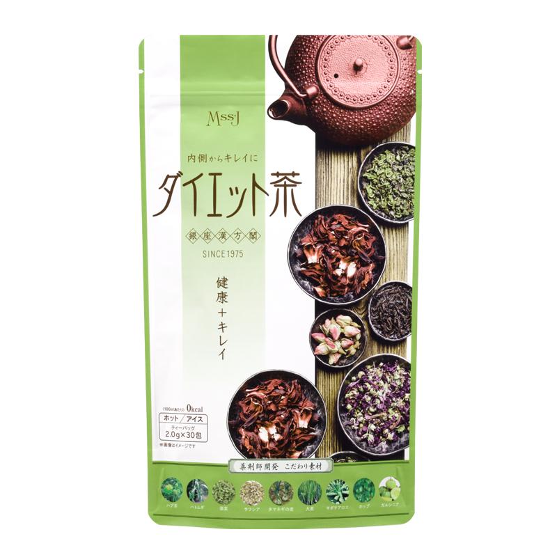 銀座漢方閣 ダイエット茶 30包
