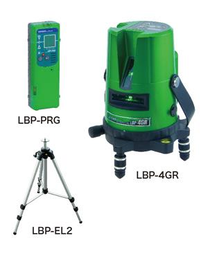 グリーンレーザーポイントライナー(受光器・三脚セット) LBP-4GR-SET