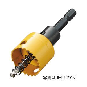 充電バイメタルホールソー(薄刃タイプ) JHU-17