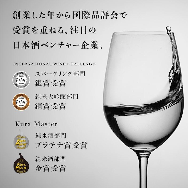 CACCCI No.6 (500ml) 牡蠣専用日本酒・純米スパークリング 甘口