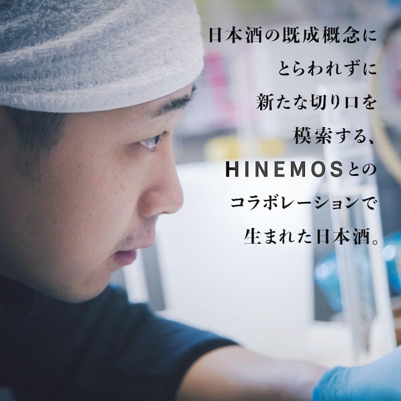 CACCCI No.7(500ml)|牡蠣専用日本酒・純米吟醸酒|超辛口