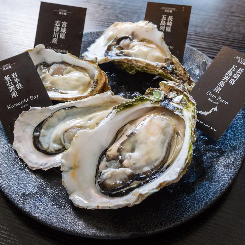 【父の日フェアSpecial Set 28個】岩牡蠣10個(特大サイズ2個含む)&三陸産・真牡蠣18個ミックス