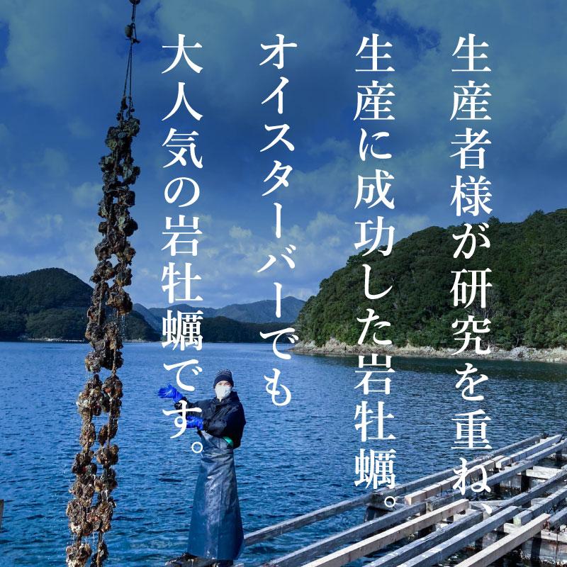 """《長崎県五島列島産》(約300g)特大岩牡蠣 """"椿""""4個より承ります"""