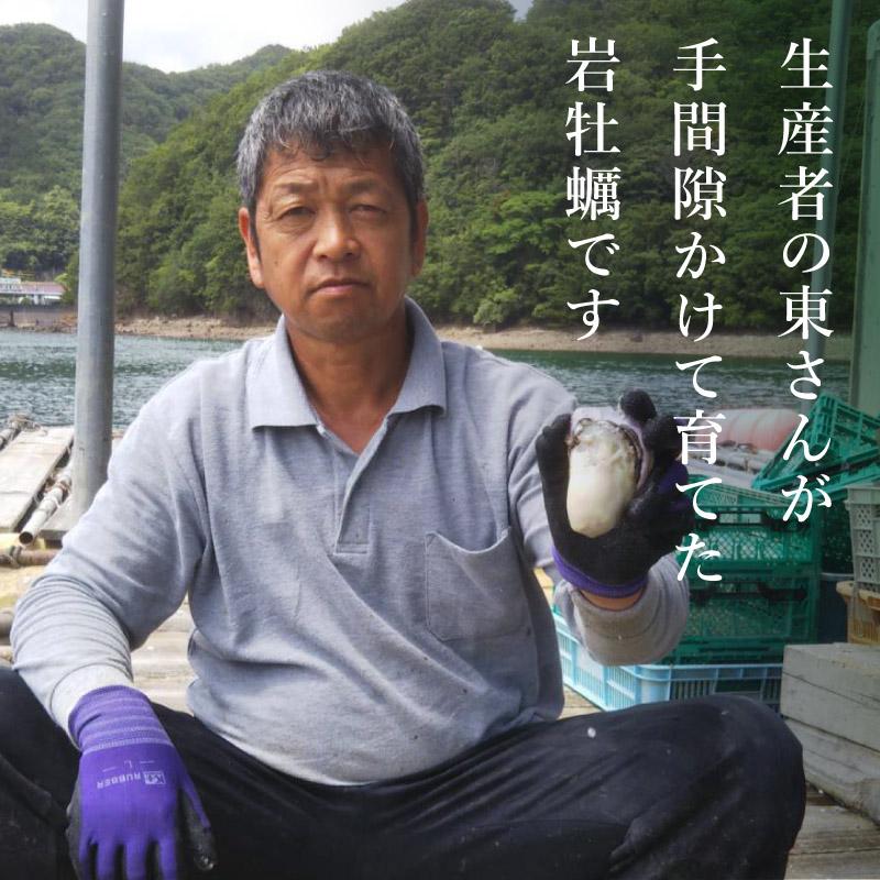 《三重県 東紀州産》岩牡蠣 4個より承ります
