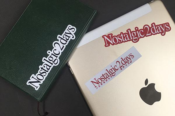 Nostalgic 2daysステッカー