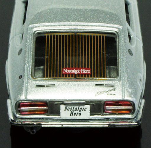 フェアレディZ-Lミニカー(シルバー) N2d7th