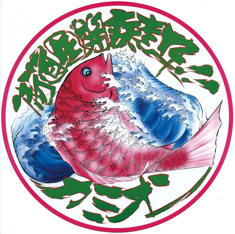 カミオン オリジナル鯛ステッカー 丸型