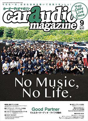 car audio magazine