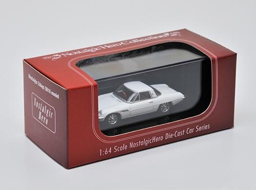 マツダコスモスポーツミニカー(白) N2d8th