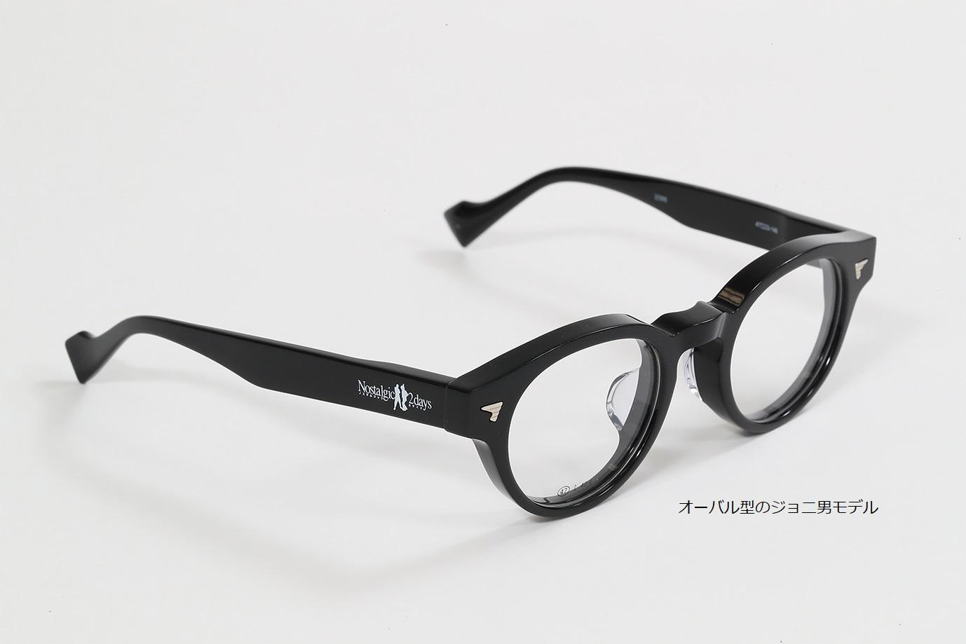 イワイガワ✕N2dコラボ眼鏡(井川モデル/ジョニ男モデル)