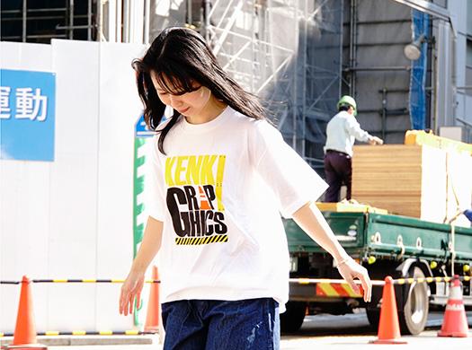 建機グラ ロゴTシャツ
