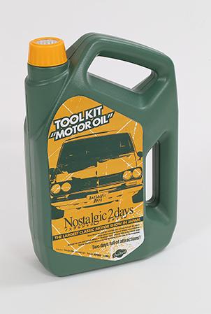 """TOOL KIT""""MOTOR OIL""""N2d 2020"""