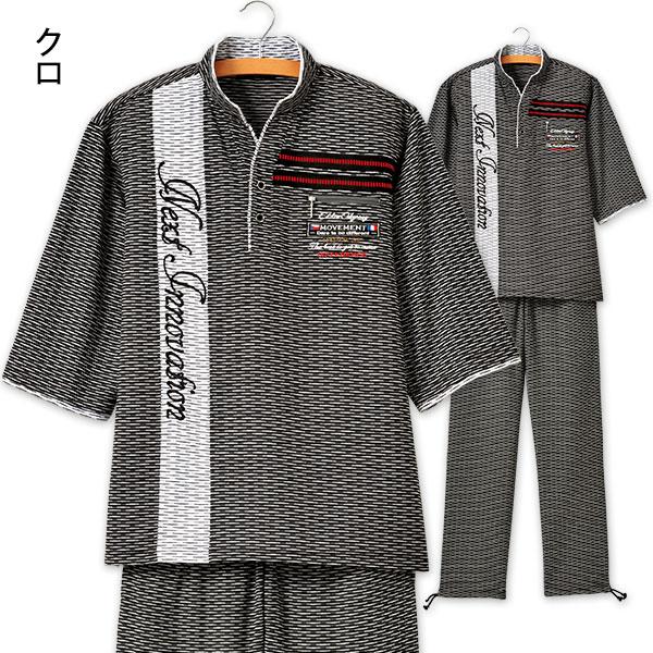 ■ジャカード切替 七分袖スーツ