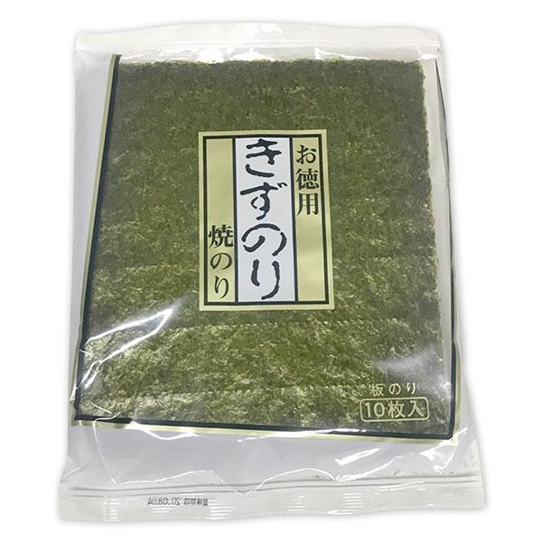 「訳あり」 焼き海苔 4袋組/8袋組