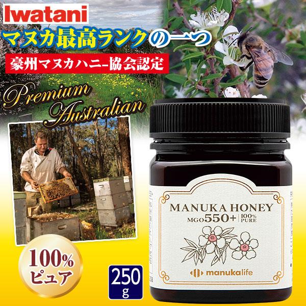 ※●マヌカハニー 250g