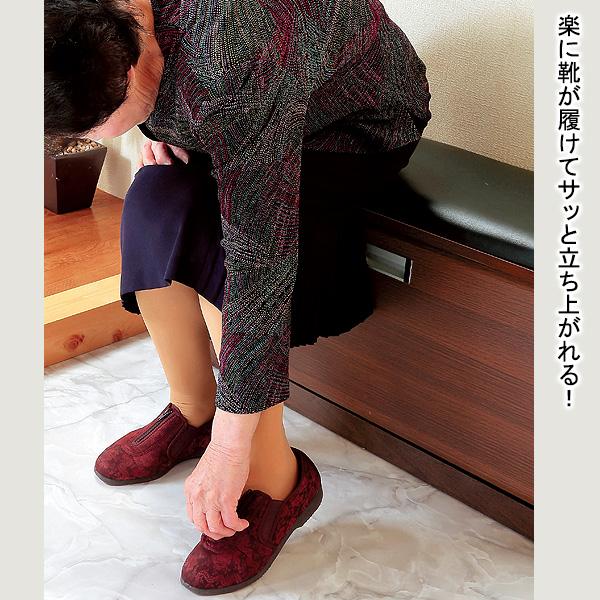 ☆座れるシューズBOX 大