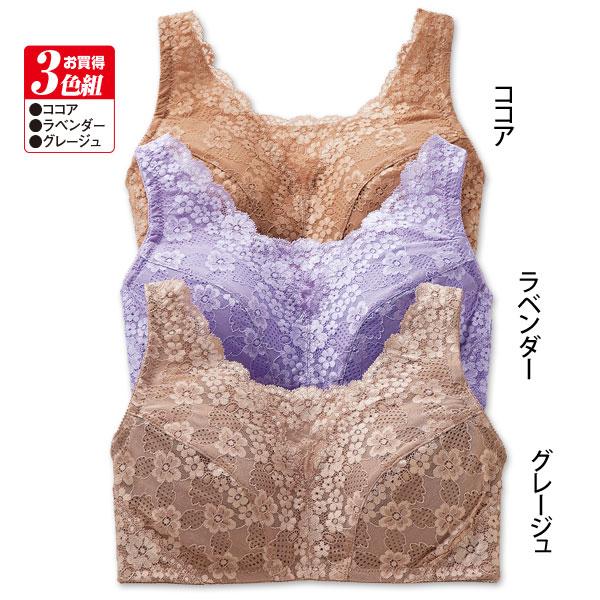 ■グラマーさんもスキッと平胸ブラ 3色組