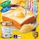 ★<冷蔵>はちみつバター 4瓶組