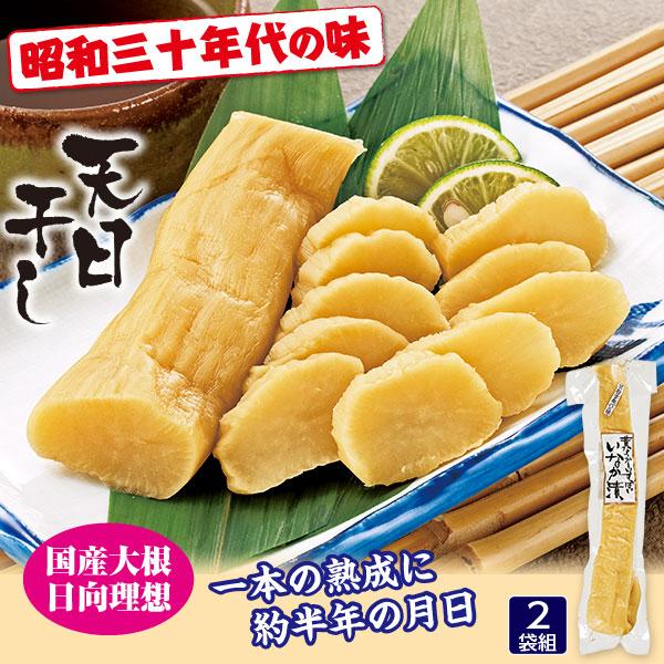 すっぱい沢庵(たくあん)2袋組