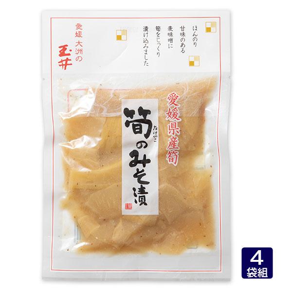 筍(たけのこ)の味噌漬 4袋組