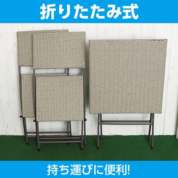 ☆ラタン調ガーデンテーブル3点セット