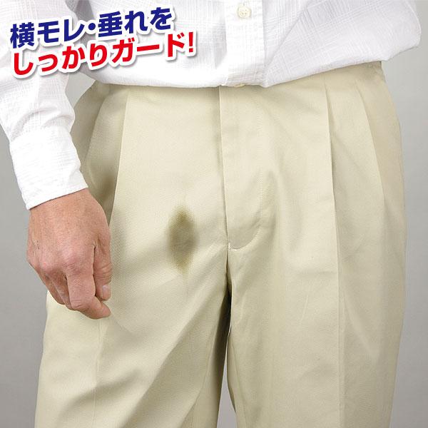 紳士失禁対策ボクサーパンツ 3色組