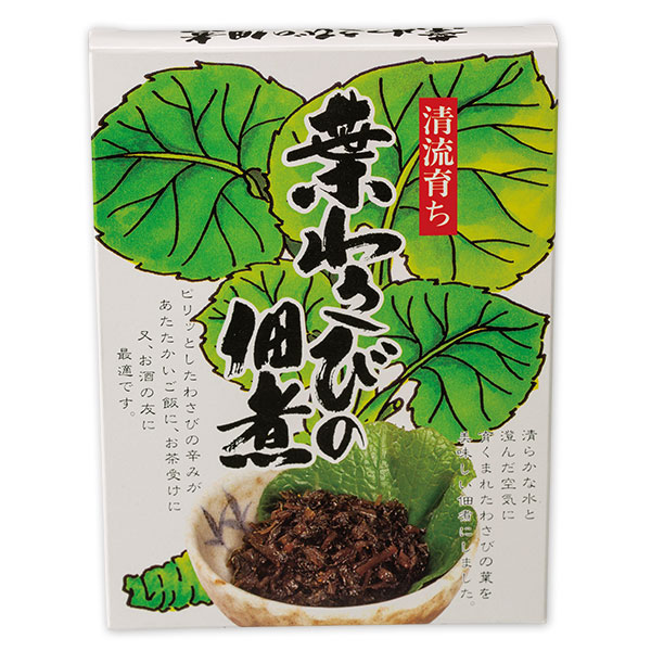 葉わさびの佃煮 1箱/3箱組