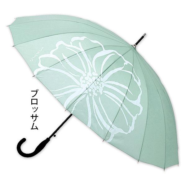 優美な花柄ジャンプ傘<よりどり2本で3,990円(税抜)>