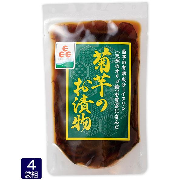 菊芋たまり漬スライス 4袋組