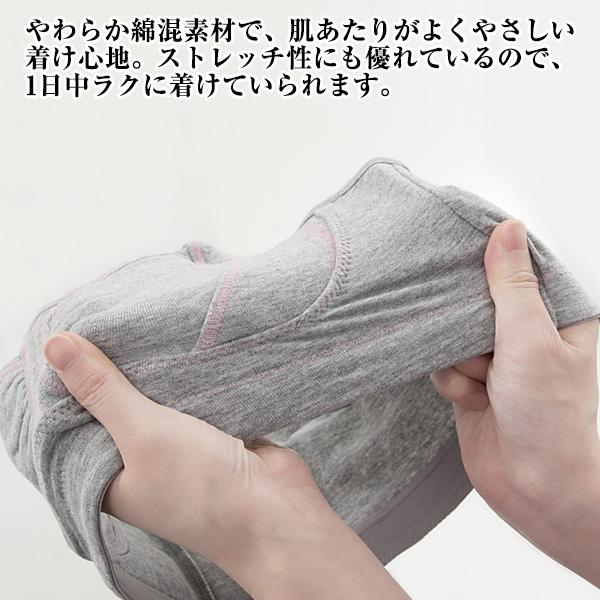 □■綿混のびのびブラ