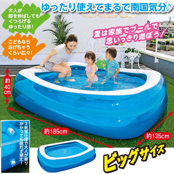 ■大きいサイズのビニールプール