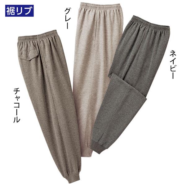 杢ニットパンツ 裾リブ/ストレート