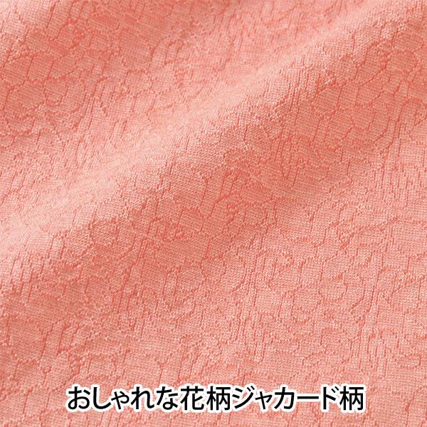 のび〜る花柄フィットブラ 3色組
