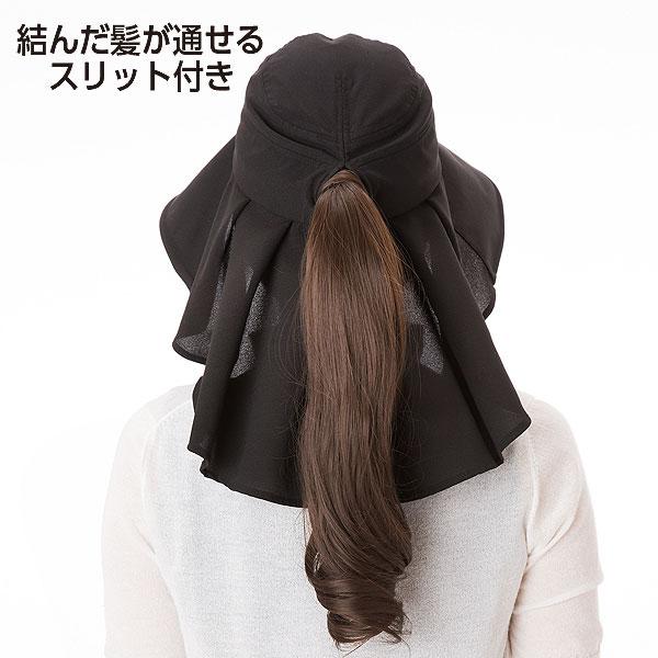 遮熱エレガント小顔帽子
