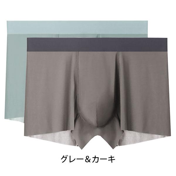 ■超冷感アイスボクサー 2色組
