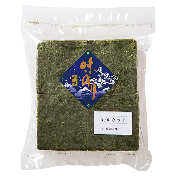 有明海産「味付け海苔」 全形50枚/半切100枚/4切200枚