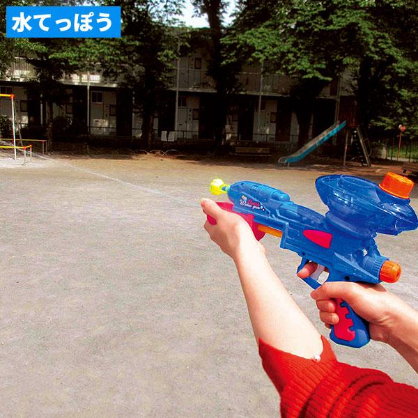□■バブルウォーターガン 2色組