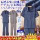 □■しじら織スキッパー衿ウェア 2色組