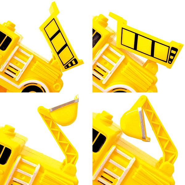□■建設車ビッグバブルガン 2種組