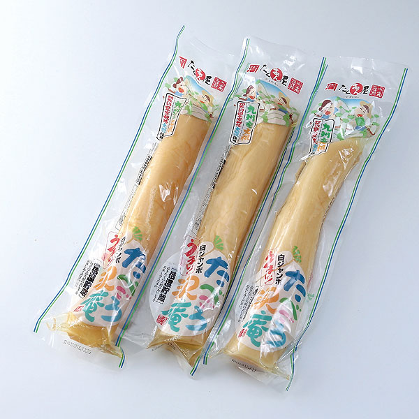 白ジャンボ漬 3袋組