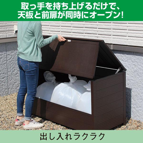 ☆屋外用 アルミ製収納庫