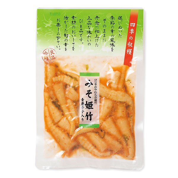 みそ姫竹 3袋