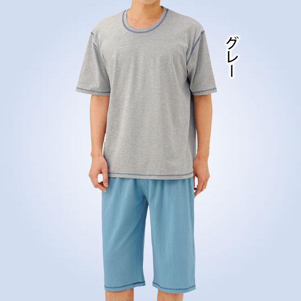 ■<色おまかせ>涼綿クール ツーピースパジャマ 男性用